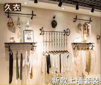 The iron yi men and women dress clothing store display stand