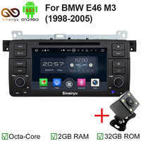 1024 600 Octa Core 1 Din 7 Android 6 0 Car Audio DVD GPS For BMW