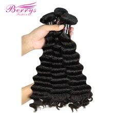 Berrys mechones de cabello largo ondulado suelto, moda, 10 28 mechones de cabello virgen pulgadas, 3 unidades/lote, 100% extensiones de cabello humano sin procesar