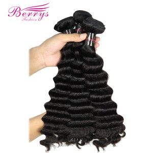 Image 1 - Berrys mechones de cabello largo ondulado suelto, moda, 10 28 mechones de cabello virgen pulgadas, 3 unidades/lote, 100% extensiones de cabello humano sin procesar