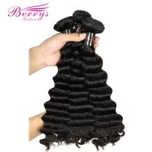 Berrys moda gevşek dalga uzun saç demetleri 10 28 inç bakire saç demetleri 3 adet/grup 100% işlenmemiş insan saçı uzantıları