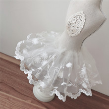 12cm Wide White Mesh Embroidery Tulle Lace Fabric Handmade DIY Church Wedding Dress Costume Children Skirt Sewing Accessories