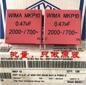 Image 1 - 2020 heißer verkauf audio Deutschland original kondensator 4PCS WIMA MKP10 0,47 UF 2000V 474 700VAC P37MM 20*39.5*41,5 freies verschiffen
