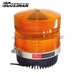 مصباح LED للشاحنة TBD-C1033 ، مصباح تحذير LED فائق السطوع ، DC10-30V ، مصباح LED 24X0.5 W ، قاعدة مغناطيسية ، منارة LED للسيارة مضادة للماء