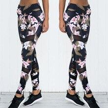 ZOGAA Spot High Waist women Pants Digital Printing Mesh Leggings