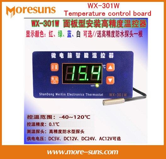 Free Ship WX-301W Temperature control board/digital display temperature controller module /Panel type Digital thermostat