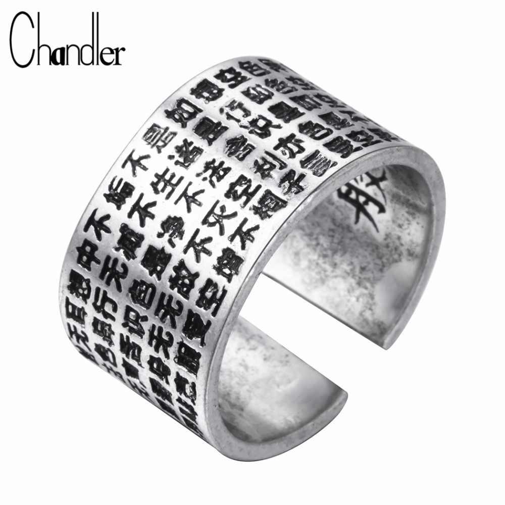 Chandler เงินหัวใจ Sutra ตัวอักษรจีนแหวนชาติพันธุ์จริยธรรมพระพุทธรูป Mantra เครื่องประดับสไตล์จีนศาสนากลาง Bague