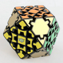 Lanlan Gear Tetradecahedra Magic Cube Speed Puzzle Game Cubes Educational Toys For Kids Children Birthday Gift