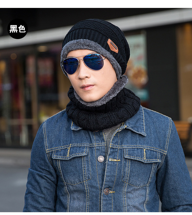 Male Winter Warm Knitted Hat Men's Woolen Cap Knitted Hat Wool Cashmere Men Winter Hat Knit   Skullies     Beanies   Hats Male B-9376
