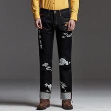 Мужчины Китайский Стиль Джинсы С Кран Вышивка Новый 2016 Прямо Fit Облака и Письма Печатаются Royal Fashion Бесплатная Доставка