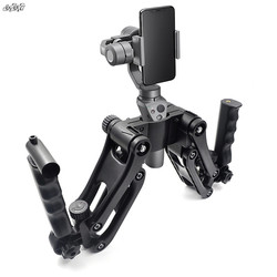 Gimbal Stabilizer Dual Handheld Extended Bracket holder for DJI Osmo RONIN S Zhiyun Smooth 4 Q Camera Accessories