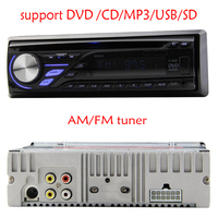 Wireless Remote With 1 Din Single DIN Car Stereo CD DVD Player FM Receiver Detachable Front