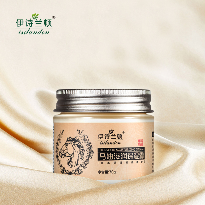 ISILANDON Hokkaido Horse Oil Whitening Moisturizing Face Cream Remover Freckle Skin Whitening Treatment Stretch Marks Face Care