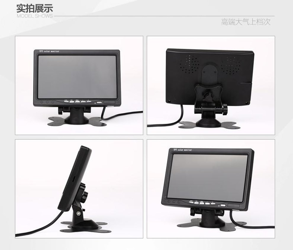 7 tft lcd hd screen monitor f r auto cctv reverse. Black Bedroom Furniture Sets. Home Design Ideas