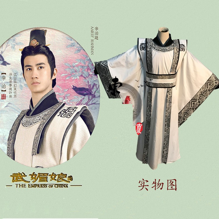 White Prince Costume Hanfu Li ZhiTing Male Costume Emperor Hanfu for TV Play The Empress of China Wu Meiniang