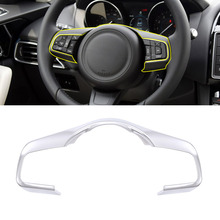 Car Matt ABS Chrome Steering Wheel Decorative Frame Trim Accessories For Jaguar XE XF F-Pace f pace E-PACE 2016 2017 2018
