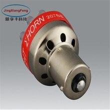 JingXiangFeng Car lights consisting 9 LED rogue reversing direction conversion lamp emits beep sound Tail lights parking