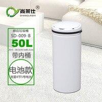 2017 New Simple and stylish 50L white Trash Can Smart Sensor Automatic Kitchen And Toilet Rubbish BinGalvanized sheetl Waste Bin
