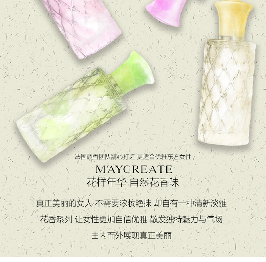21  Magnificence Style Girl Mini Moveable Lengthy Lasting Authentic Perfume Excessive-end Romantic Charming Feminine Cosmetics Fragrance Deodorant HTB1vOwShpkoBKNjSZFEq6zrEVXaP