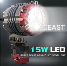 SPIRIT BEAST LED External Headlamps Motorcycle Auxiliary Lights Highlight Super Bright Lights Spotlights Modified Accessories все цены