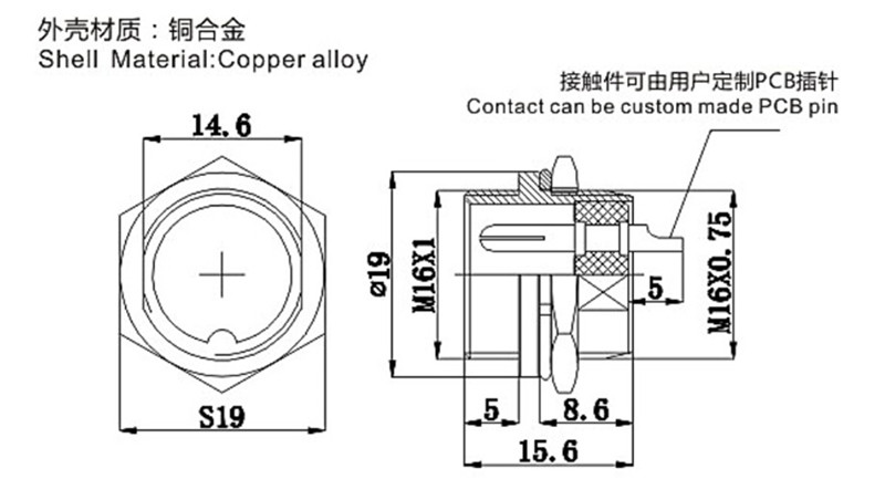 1set GX16 2 3 4 5 6 7 8 9 Pin Male Female 16mm L70 78 Circular Aviation Socket Plug Wire Panel Connector Free Shipping in Connectors from Lights Lighting