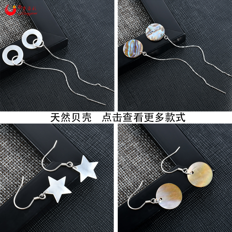 Brand  New  !! 925 Sterling Silver Long  Star  Pendant  !