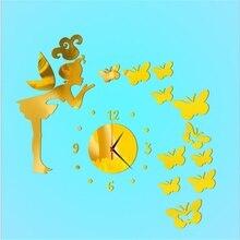 Butterfly wall stickers 3D mirror clock DIY creative fairy tale