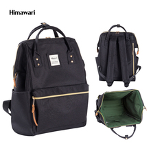 Himawari Women Backpack Men Travel Backpack