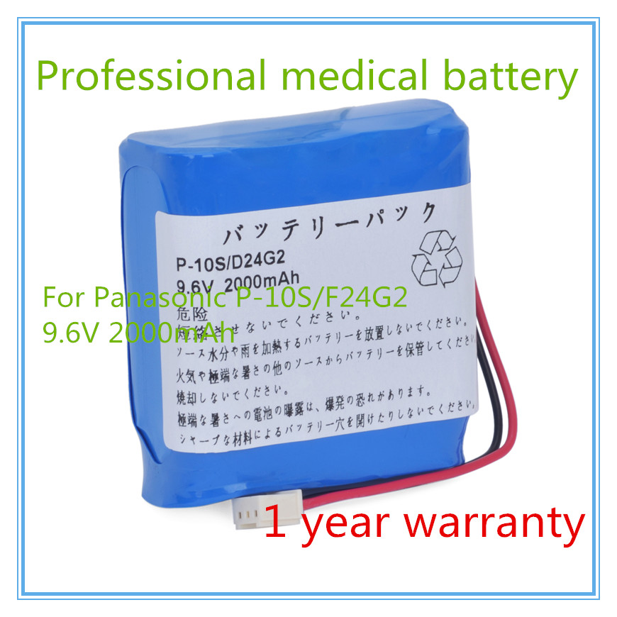 Infusion Pump battery Replacement For National P-10S/F24G2 High Quality Syringe Pump battery 100%NEW,1year