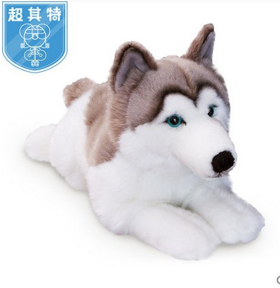 Plush Toys dogs Stuffed dogs& Plush Animals Anime Toys dogs 47 CM FREE SHIPPING stuffed toys