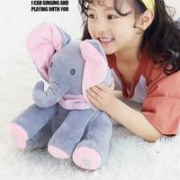 REBORN Peek A Boo Elephant Play Hide And Seek Lovely Cartoon Stuffed Elephant Kids Birthday Gift