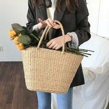 Новая женская сумка летняя пляжная сумка ручной работы из ротанга тканая сумка винтажная соломенная вязаная большая сумка-мессенджер натуральная