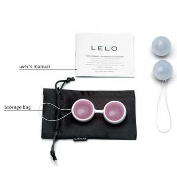 LELO Silicone Smart Ball Kegel Ball Ben Wa Ball Vagina Tighten Exercise Machine Vaginal Geisha Ball Sex Toys for Women restore