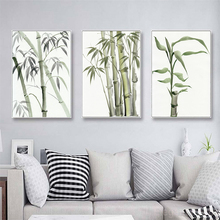 Bamboo Leaf Poster Zen Decoration New Chinese Unreal Abstract Ink Painting Print Wall Art Canvas Picture for Home Decor