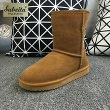 2016 High Quality Isn't Australia Brand Winter UG Women's Snow Boots Real Cow Split Leather Ankle Shoes Woman Botas Mujer