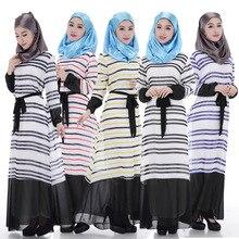2017 Limited Caftan Sale Abaya Turkish Adult Arab Garment font b Hijab b font The New