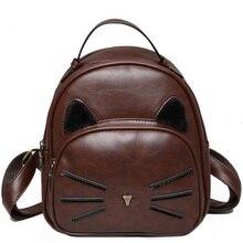 Дизайн Кожа PU Рюкзак женские рюкзаки для девочек-подростков школьные сумки женские небольшой старинные кошка рюкзаки дорожные сумки