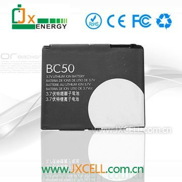 Mobile phone battery for Motorola BC50 free shipping high quality high capacity
