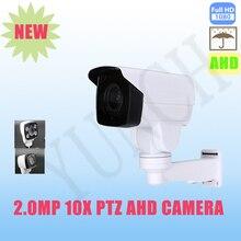Yunch nowy model 2.0mp 10x ptz kamera ptz mini bullet ahd ahd wodoodporna kamera zewnętrzna kamera ir 80 m