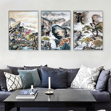 3 Piece Chinese Watercolor Mountain Canvas Art Print Triptych Painting Poster Wall Pictures For Decoration Home Decor No Frame