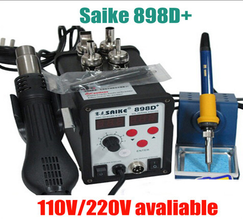 110V or 220V 898D+ , the upgrade version 898D,hot air gun,rework station,soldering station BGA Hot Air Rework Station Reballing repair platform hot air gun clamp stand for bga rework reballing station
