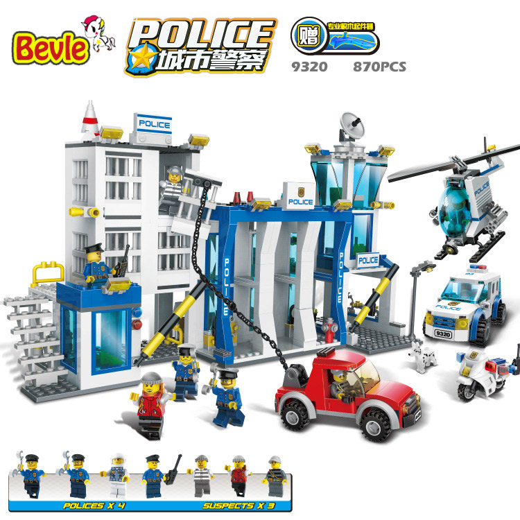 Gudi 9320 870Pcs City Police Series Police Office Assembled Model Building Blocks Gift For Children Toys wange 40011 882pcs city series police headquarters model building blocks set bricks toys for children bevle gift