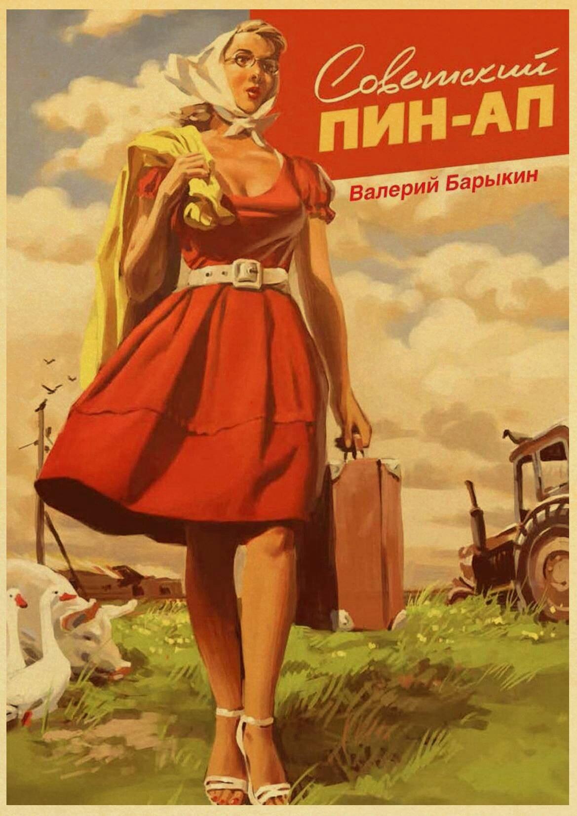 HTB1vPDuX2jsK1Rjy1Xaq6zispXaR Stalin USSR CCCP Retro Poster Good Quality Printed Wall Retro Posters For Home Bar Cafe Room Wall sticker