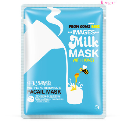 Images Milk Multiple Nutrition Care Water And With Honey Tender Moisturizing Facial Mask Face Mask Black Face Mask