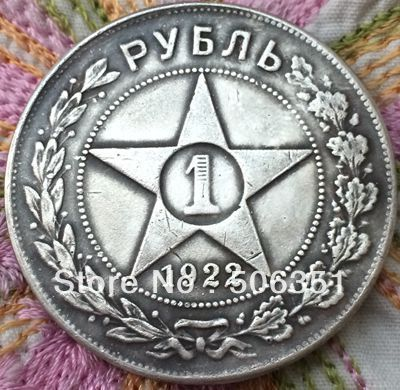 FREE SHIPPING wholesale 1922 russia 1 Rouble coins copy 100% coper manufacturing silver-plated