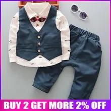 b1b1117cc0a77 Buy birthday dress baby boy and get free shipping on AliExpress.com