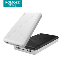Original ROMOSS Powerbank 20000mAh QC3.0 Fast Charge for iPhone X Mobile Power Bank Two-way Fast Charging External Battery Pack