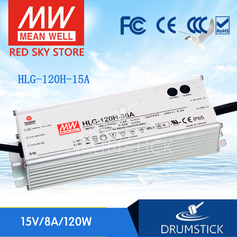 Hot sale MEAN WELL HLG-120H-15A 15V 8A meanwell HLG-120H 15V 120W Single Output LED Driver Power Supply A type [nc b] mean well original hlg 120h 54a 54v 2 3a meanwell hlg 120h 54v 124 2w single output led driver power supply a type