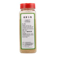 Natural Carrot Powder 500g Bottled Fruit and Vegetable Powder Vegetable Powder Pastry Paste Color Baking Material цена