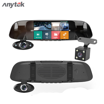 """Anytek 5"""" 1080P HD Curved Screen Car DVR Tachograph Dual Way 170 Degree Wide Angle Lens Video Recorder Parking Reversing Monitor"""